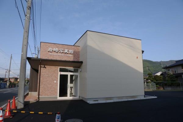 笛吹市 岩崎写真館(写真撮影業|笛吹市)TEL:0553-39-9753【なび ...